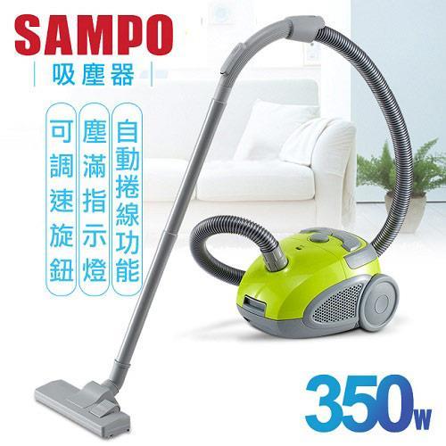 【聲寶SAMPO】可調速紙袋型吸塵器/EC-SA35CB