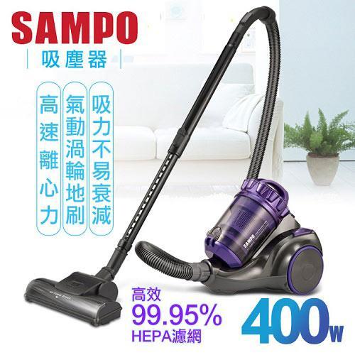 【聲寶SAMPO】免紙袋吸力不減吸塵器/EC-HA40CYP