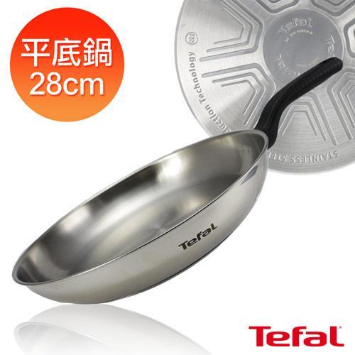 【Tefal法國特福】晶彩不鏽鋼系列28CM平底鍋