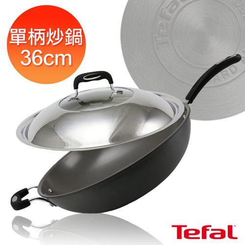 【Tefal法國特福】多層陶瓷36CM單柄炒鍋(加蓋)