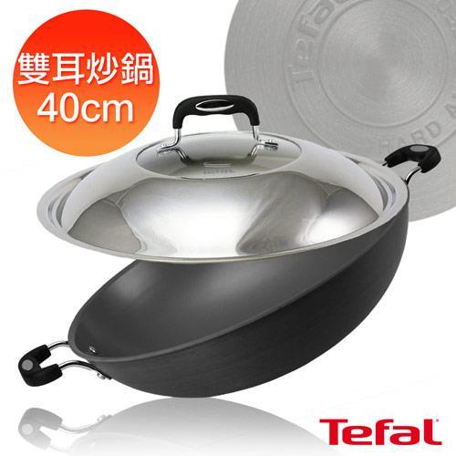【Tefal法國特福】多層陶瓷40CM雙耳炒鍋(加蓋)