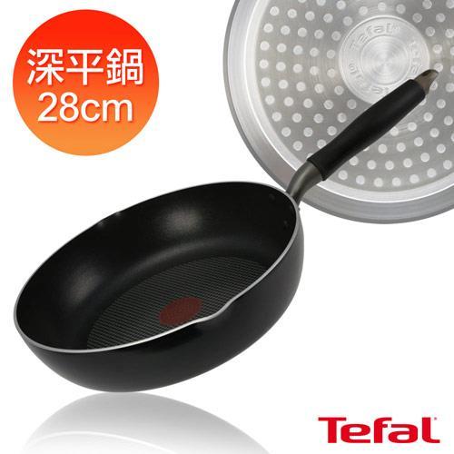 【Tefal法國特福】雅緻系列28CM不沾深平鍋(電磁爐適用)