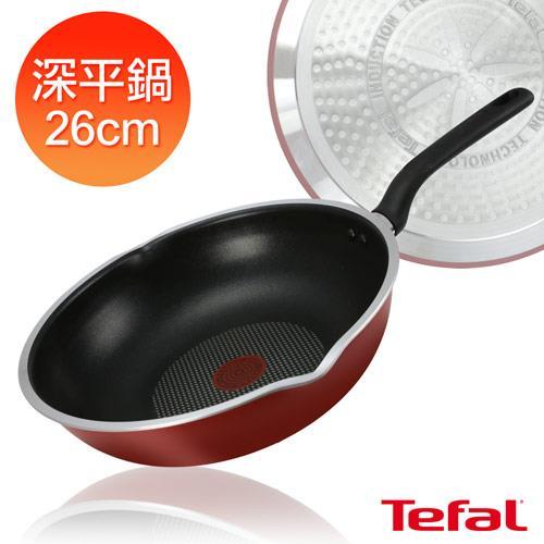 【Tefal法國特福】玫瑰系列26CM不沾深平鍋