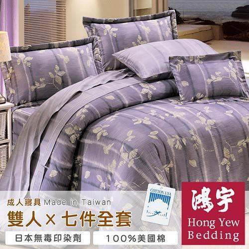 【鴻宇HongYew】雷娜莊園雙人七件式全套床罩組