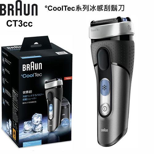 BRAUN德國百靈 CT3cc CT系列冰感科技電鬍刀