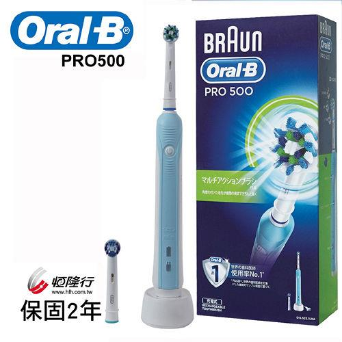 德國百靈歐樂B全新升級3D電動牙刷PRO500