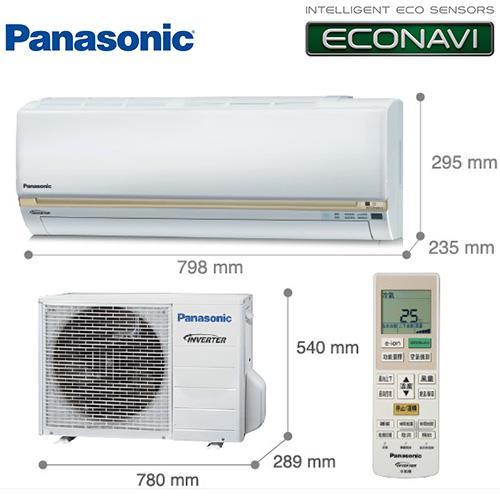Panasonic  ECO NAVI一對一變頻單冷空調CU-LJ28CA2(CS-LJ28CA2