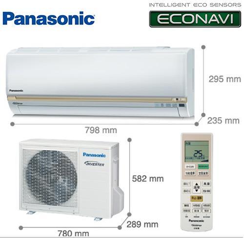 Panasonic ECO NAVI一對一變頻單冷空調CU-LJ36CA2(CS-LJ36CA2
