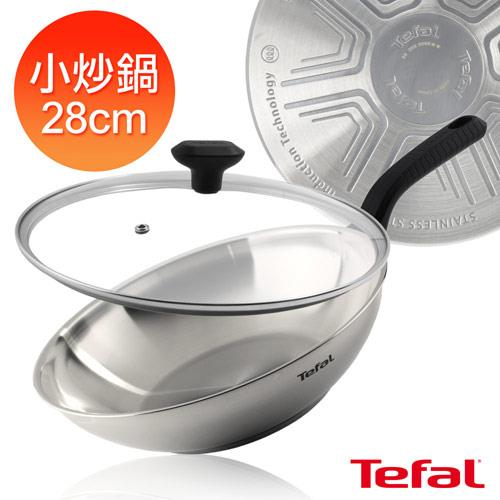 【Tefal法國特福】晶彩不鏽鋼系列28CM小炒鍋(加蓋)