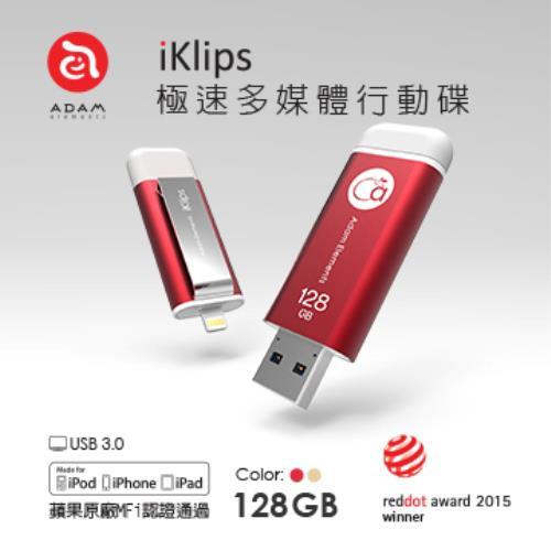 亞果iKlips iPhone/iPad專用隨身碟 128GB 紅色