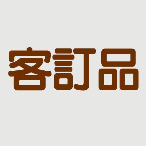 EPSON 高容量黃色墨水 T752450(WF-8591)