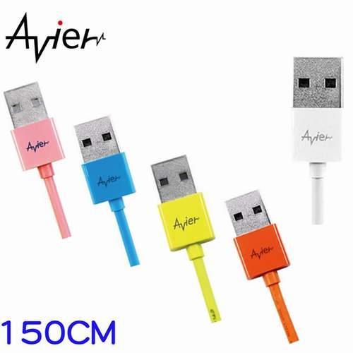 Avier MU2150GR極速USB 2.0 Micro USB 充電傳輸線150cm芥末綠色