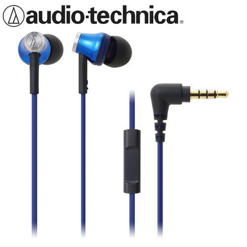 audio-technica鐵三角 ATH-CK330iS 耳塞式耳機麥克風 藍