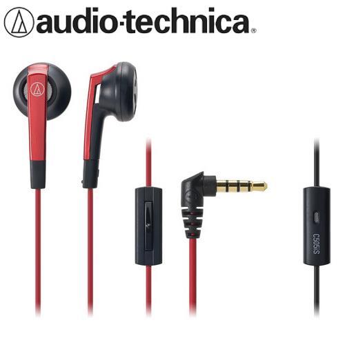 【公司貨-非平輸】鐵三角 ATH-C505IS 耳塞式耳機麥克風 紅