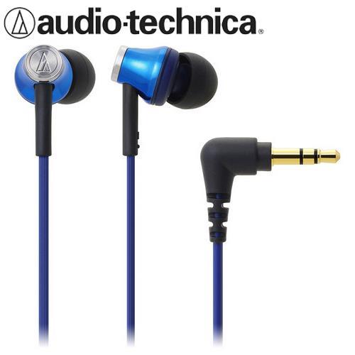audio-technica 鐵三角 ATH-CK330M 耳塞式耳機 藍色