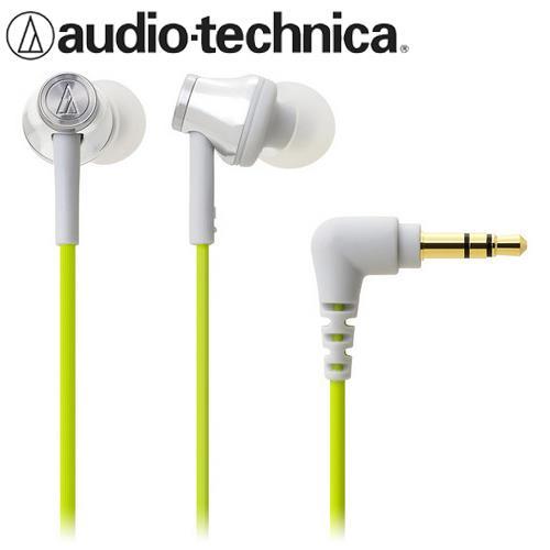 audio-technica 鐵三角 ATH-CK330M 耳塞式耳機 亮銀綠