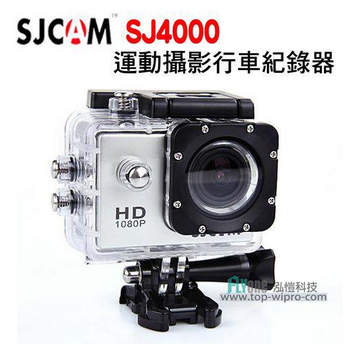 FLYone SJCAM SJ4000w WIFI版 防水型運動攝影/機車 (黑色)