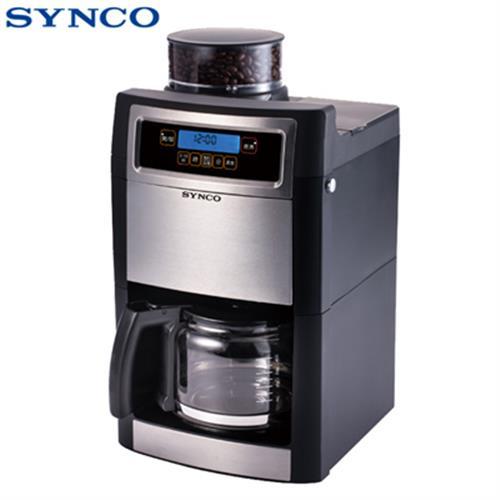 SYNCO新格 多功能全自動研磨咖啡機 SCM-1009S