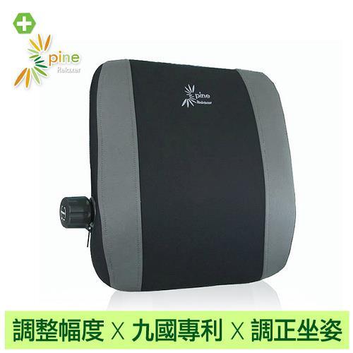 【舒背爾】九國專利可調式護腰墊-家用版