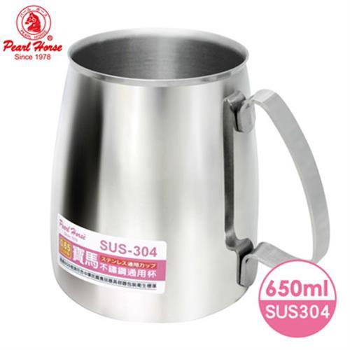 日本寶馬650ml不鏽鋼通用杯 TA-01-650