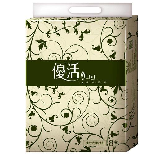 【量販組】Livi優活 抽取式柔拭紙巾 100抽x80包/箱