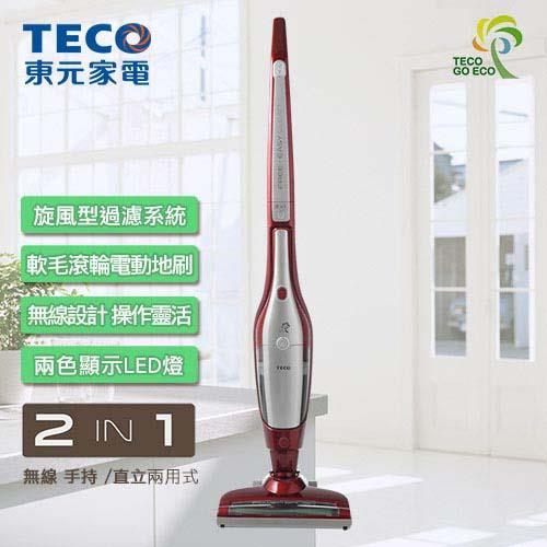 【TECO東元】2合1無線充電吸塵器(寶石紅)XJ1801CBR