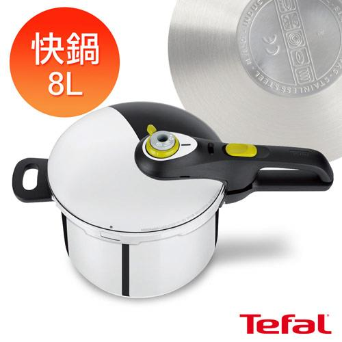 【Tefal法國特福】新安佳系列快鍋8L