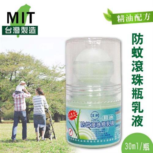 皇津 防蚊滾珠瓶乳液(精油) 30mlX3瓶