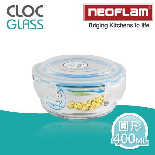 【韓國NEOFLAM】耐熱微波烤箱玻璃保鮮盒-(400ML)(圓形)