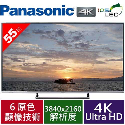 Panasonic Viera TH-55CX700W TV X64 Driver Download