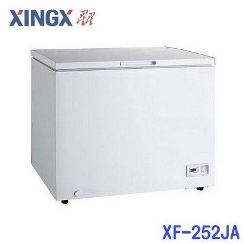 星星XINGX 230公升上掀式冷凍冷藏櫃XF-252JA