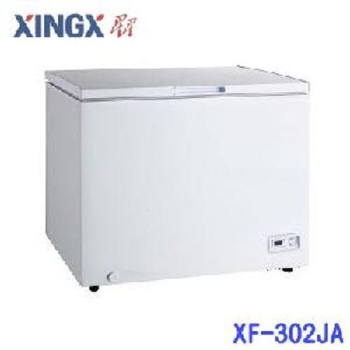 星星 XINGX 282公升上掀式冷凍冷藏櫃 XF-302JA