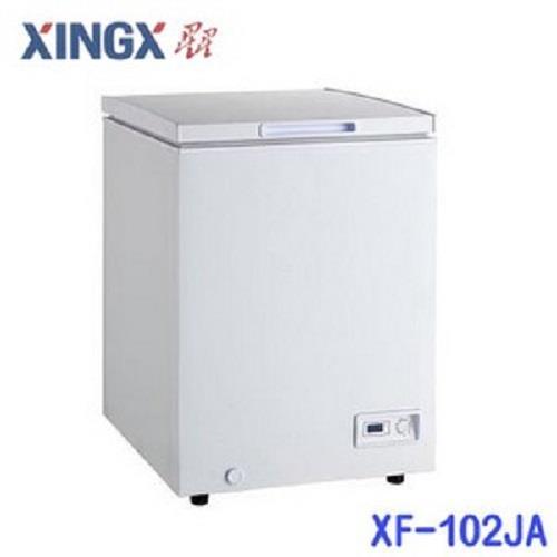 星星 XINGX 93公升上掀式冷凍冷藏櫃 XF-102JA
