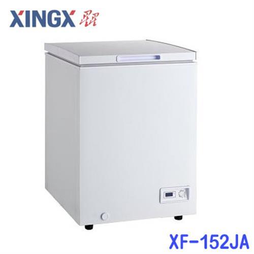 星星 XINGX 140公升上掀式冷凍冷藏櫃 XF-152JA