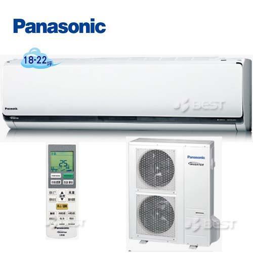 Panasonic ECO NAVI一對一變頻單冷空調CU-LX110CA2(CS-LX110C