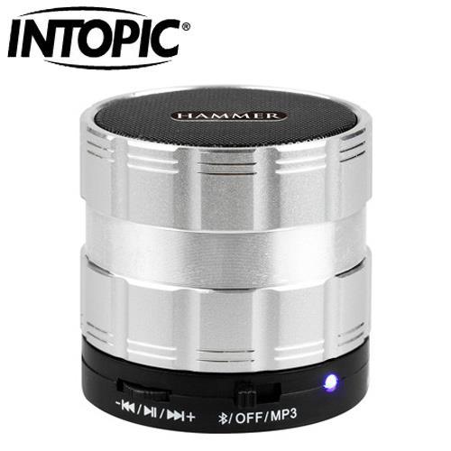 INTOPIC 廣鼎 SP-HM-BT130 無線藍牙麥克風喇叭 銀