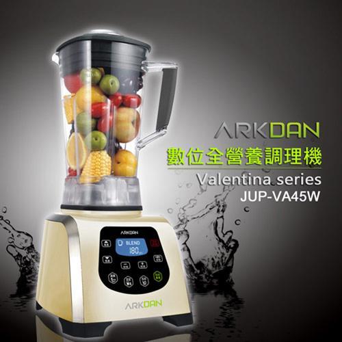 【ARKDAN】Valentina Series全營養調理機JUP-VA45W(Y)