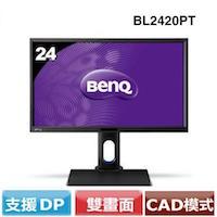 BenQ BL2420PT 24型WQHD專業級液晶螢幕