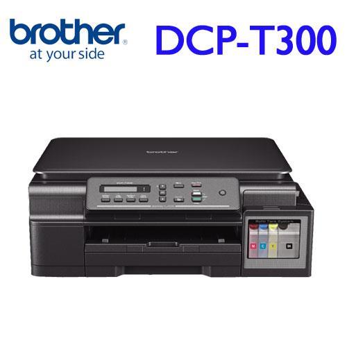 Brother DCP-T300 連續供墨彩色複合機
