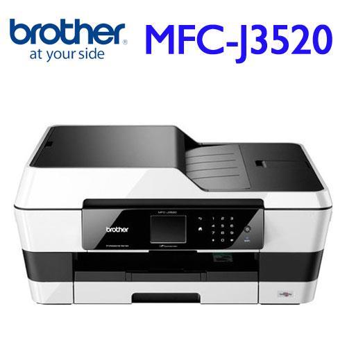 BROTHER MFC-J3520 高階商用A3多功能傳真噴墨複合機