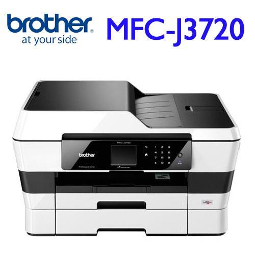 BROTHER MFC-J3720 高階商用A3多功能傳真噴墨複合機