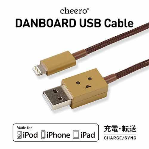 日本cheero阿愣 Lightning 充電傳輸線(50公分) 蘋果原廠MFi認證