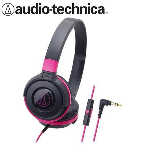 audio-technica 鐵三角 ATH-S100iS 可摺疊耳罩耳機 黑粉