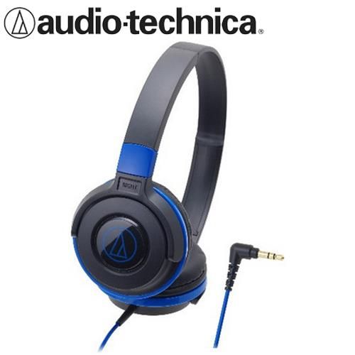 鐵三角 ATH-S100 潮流DJ款 可摺疊耳罩式耳機 黑藍
