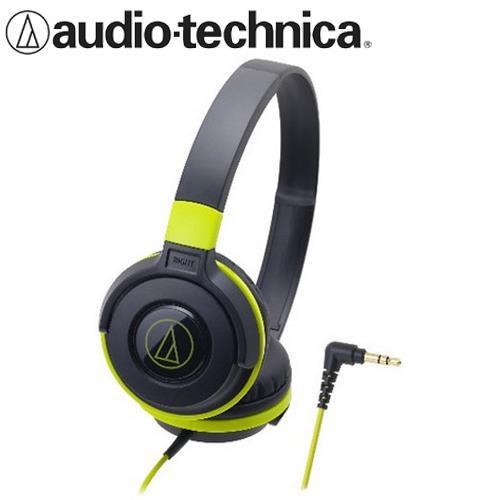 鐵三角 ATH-S100 潮流DJ款 可摺疊耳罩式耳機 黑綠