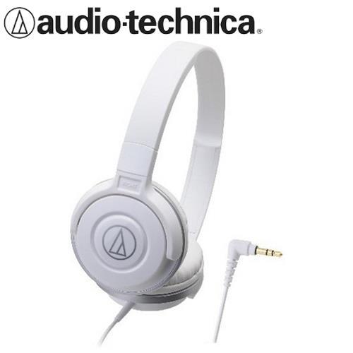 鐵三角 ATH-S100 潮流DJ款 可摺疊耳罩式耳機 白