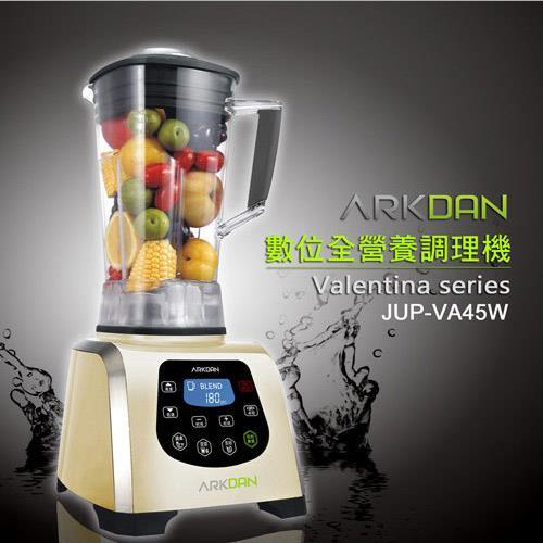 【ARKDAN】Valentina Series全營養調理機JUP-VA45W(