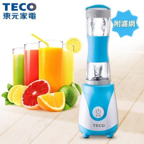 【TECO東元】馬卡龍龍捲風隨身果汁機(附濾網)(海洋藍)XF0602CFB