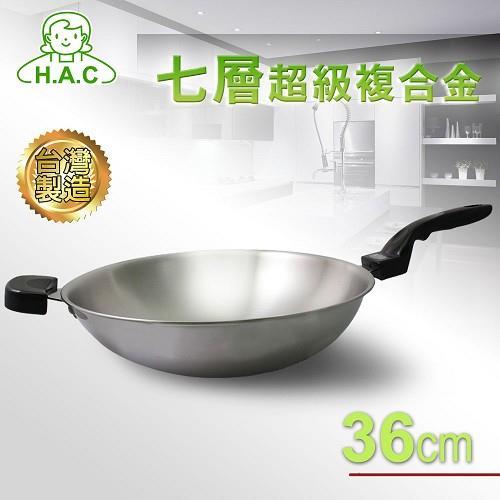 【HAC】畢翠絲七層超級複合金單柄中華炒鍋36cm (附鍋蓋)