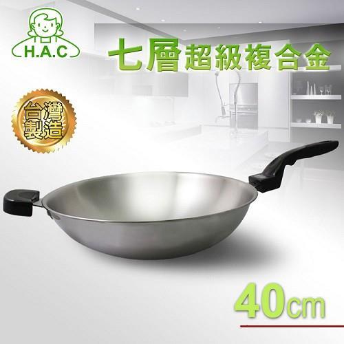 【HAC】畢翠絲七層超級複合金單柄中華炒鍋40cm(附鍋蓋)